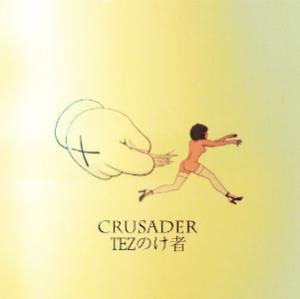 tez pariah crusader