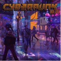 Album Review: Cyberpunk - Dizzy Rambunctious