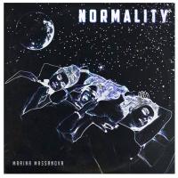 Marina Massanova's New Single, 'Normality' Will Stop You Dead in Your Tracks
